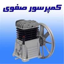 هواساز کمپرسور هوا - بلوک هواساز کمپرسور باد - 1