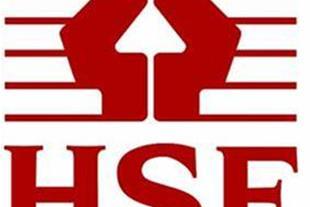 تدریس مدیریت ایمنی و بهداشت  ( HSE 2 )