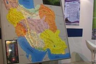 ساخت نقشه برجسته ایران