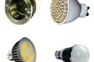 لامپ و هالوژن ال ای دی LED - لامپ و هالوژن COB