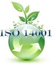 خدمات مشاوره استقرار سیستم مدیریت محیط زیست
