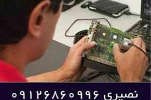 آموزشگاه تعمیرات تخصصی ایسیو