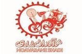 فروش استثنائی لوازم شهربازی در ایران