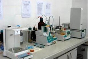 فروش ویژه ترازوهای آزمایشگاهی