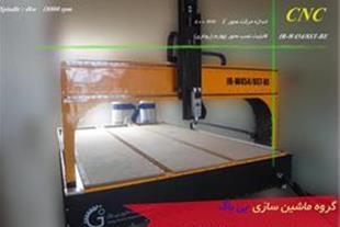 فرز cnc سه محوره چوب با قابلیت نصب روتار