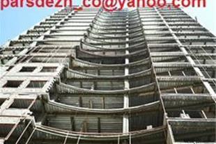 اجرای سقف های عرشه فولادی CSD و اجرای اسکلت فلزی