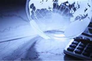 حسابداری و حسابرسی داخلی