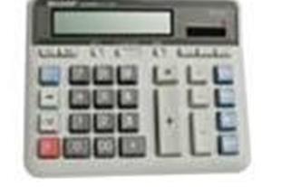 تدریش حسابداری حضوری