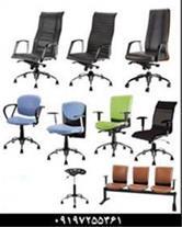 تعمیر انواع صندلی ، فروش قطعات تعمیر صندلی