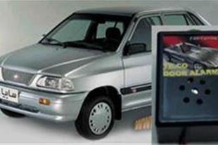 دستگاه سخنگو درب خودرو باز است