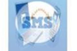 ارسال انبوه پیامک توسط|gsm modem|شماره 3000
