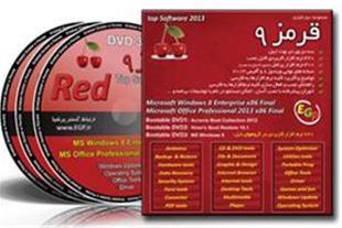 سی دی قرمز بهترین مجموعه نرم افزاری