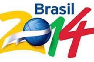 تور ویژه جام جهانی فوتبال برزیل 2014