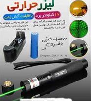فروش لیزر حرارتی JD-303
