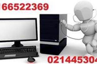 رفع مشکل شبکه،قرارداد پشتیبانی شبکه 02166522369