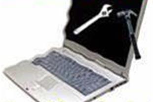 مرکز تخصصی تعمیرات قطعات کامپیوتر و لپ تاپ