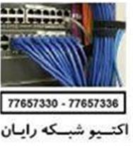 فروش کابل های UBNT