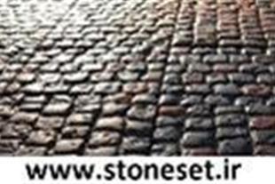 تولید کننده انواع سنگ آنتیک