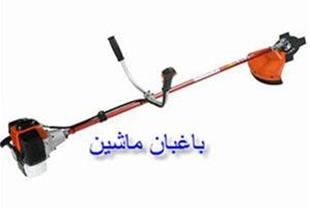 قیمت  انواع علف تراش موتوری در سایت baghbanmachine