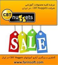 آرشیو آموزش شبکه های CBT Nuggets
