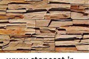 عرضه انواع سنگ های مصنوعی با بکارگیری مواد نانو