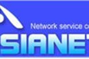 اینترنت پرسرعت ADSL2 آسیانت ویژه تهران