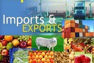 صادرات انواع کالا به عراق