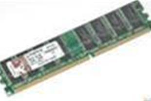 فروش انواع رم و حافظه جانبی کامپیوتر
