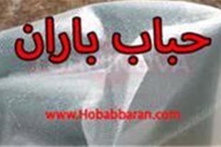 تولید کننده کیسه حبابدار -تولید کننده کاور حبابدار