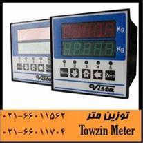 نمایشگر وزن 4 رله VISTA - 1