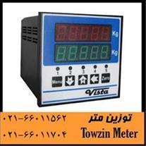 نمایشگر وزن 6 رله ویستا - نمایشگر توزین - 1