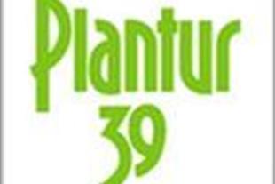 محصولات مراقبت از مو پلانتور plantur