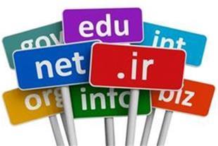 فروش بهترین دامنه های اینترنتی