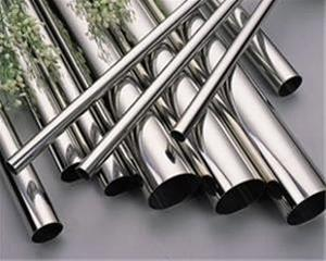 فروش لوله استنلس استیل STAINLESS STEEL PIPE - 1