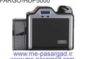 کارت پرینتر فارگو HDP5000 - 1