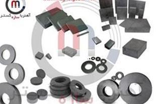 آهنربا سازه گستر  فروش آهن ربا - شبکه مغناطیسی