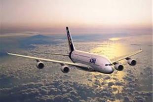 فروش بلیط هواپیمایی آذربایجان در مسیر نیویورک
