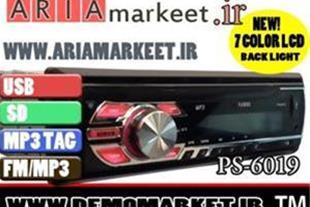 ضبط ماشین رم خور PAMOC PS-6019