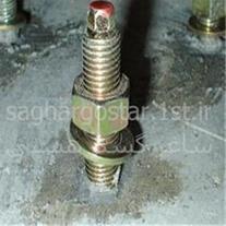 کاشت بولت شیمیایی و کرگیری 33255925-09125724840 - 1
