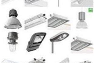 شرکت آریا الکتریک نور - فروش چراغ های ساختمانی - 1