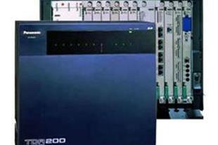 پاناسونیک - رهیاب- GDS- پارس تلفن- کارین