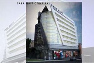 اجرای پروژه ی نما و معماری