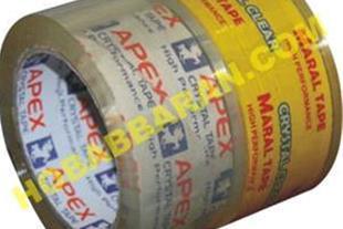 پخش وفروش انواع چسب 55277000