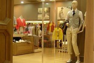 گیت فروشگاهی - دزدگیر لباس- تگ