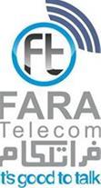 فروش انواع تجهیزات و محصولات ویپ VoIP