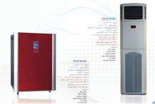 فروش تصفیه هوای خانگی ، دستگاه تصفیه هوا