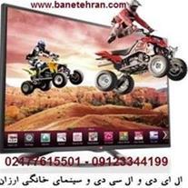 فروش انواع تلویزیون ال ای دی و ال سی دی