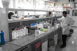 آشنایی ومستند سازی سیستم مدیریت کیفیت در آزمایشگاه