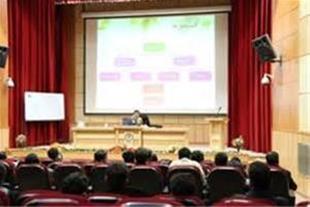 برگزاری سمینار های آموزشی در اصفهان