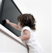 محافظ تلویزیون شیکن